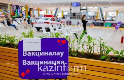 Семь миллионов казахстанцев получили второй компонент вакцины против КВИ
