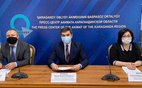 С 7 апреля будет усилен режим карантина на территории Карагандинской области