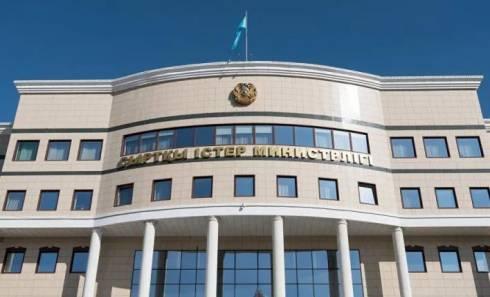 МИД прокомментировал информацию о погибшей казахстанской студентке в Польше