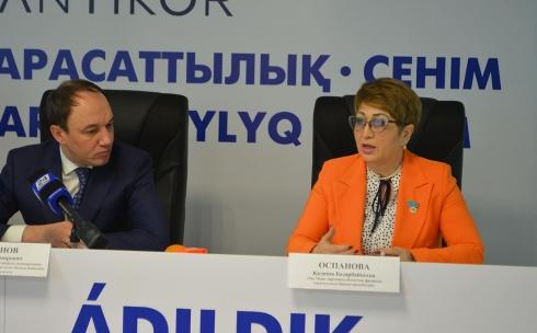 Открытие центров волонтерства поможет в борьбе с коррупцией – Кадиша Оспанова