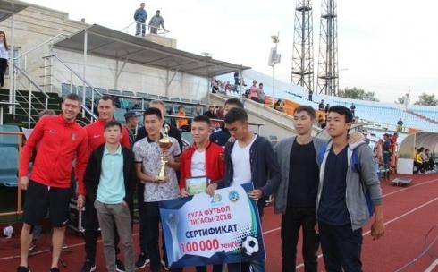 Определились команды-призеры «Лиги дворового футбола 2018» среди команд Октябрьского района