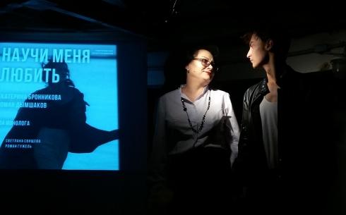 Проблема, загнанная в подвал: пьесу о запретной любви прочитали в ТЮЗе Темиртау