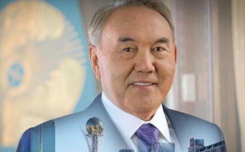 Послание Нурсултана Назарбаева народу Казахстана опубликовала Акорда