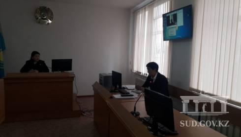 Пилотный проект «Виртуальный суд» заработал в Бухаржырауском районном суде