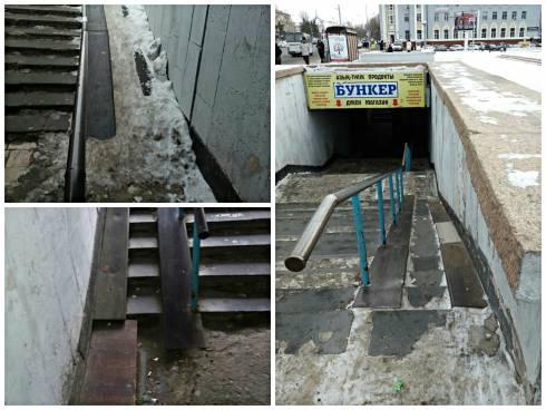 Доступный город: подземные переходы
