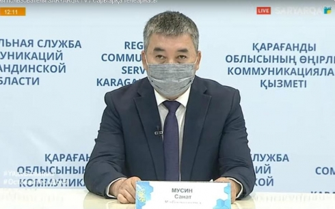 Об ограничениях для выпускных и ЕНТ рассказали в Карагандинской области