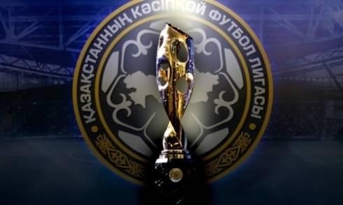 «Шахтер» сыграет с «Кайсаром» в четвертьфинале Кубка Казахстана