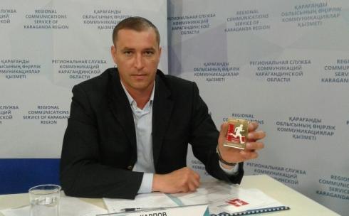 Дмитрий Карпов презентовал медаль полумарофона «Арманға жол»