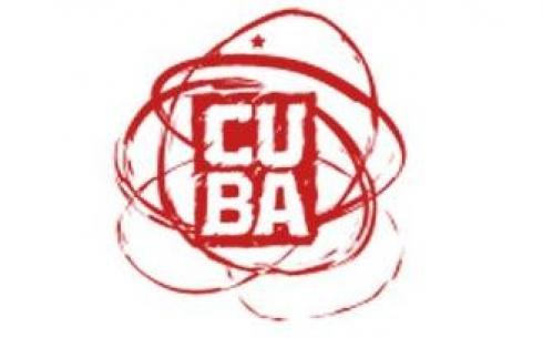 В Караганде пройдет концерт танцевального коллектива «Куба»