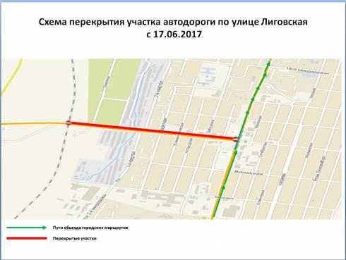 В Караганде перекроют улицу Лиговскую