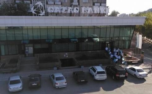 Вкладчики закрывшегося АО «Qazaq Banki» смогут получить свои деньги только после окончания судебного процесса