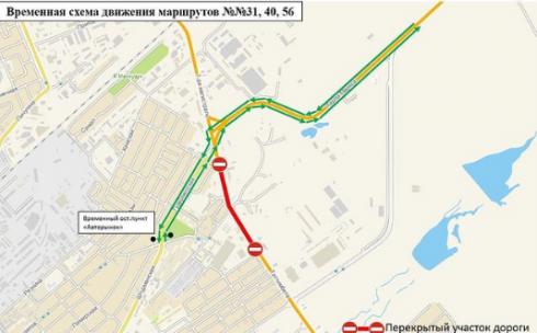 Карагандинцев предупреждают о перекрытии участка дороги по 7-магистрали