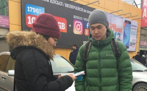 В Караганде самозанятой молодежи рассказали об актуальных вакансиях