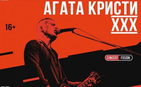 В Караганде планируется концерт лидера группы «Агаты Кристи» Вадима Самойлова