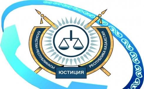 Департамент юстиции проводит в Караганде день открытых дверей
