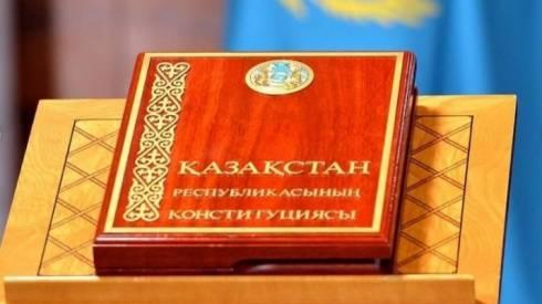 Квест на знание Конституции пройдёт в библиотеке им. Гоголя