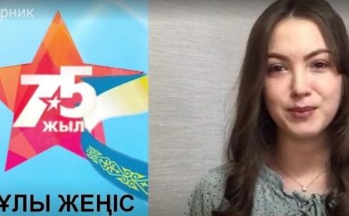 В Карагандинской области запустили акцию к 75-летию Великой Победы