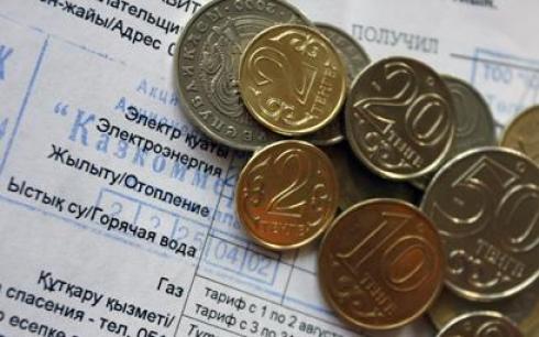 Карагандинцы не обрадовались квитанциям с новым тарифом на электроэнергию
