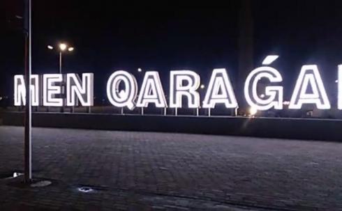 В Караганде установили новую архитектурную надпись «Men Qaragandyny ♡»