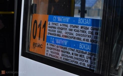 Карагандинцы не могут дождаться автобус маршрута №011