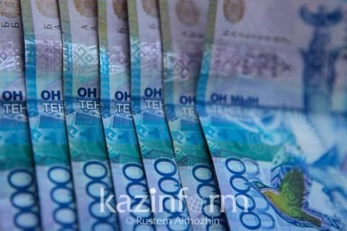 До 1 млн тенге планируют увеличить размер безвозмездного гранта в РК