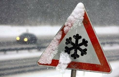 Информация о закрытии автодорог