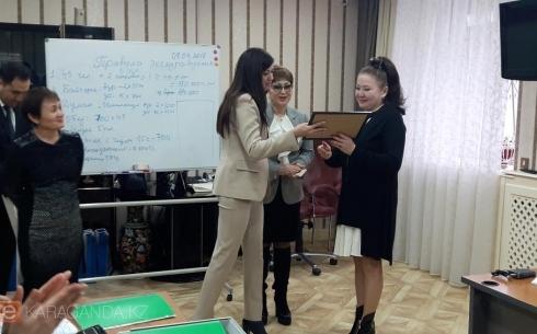 В Караганде открыли учебный центр по обучению экскурсоводов
