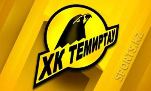 «Темиртау» повторно обыграл «Номад» в матче чемпионата РК