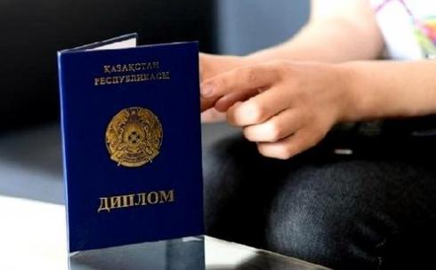 Казахстанские вузы с 2021 года перестанут выдавать дипломы гособразца