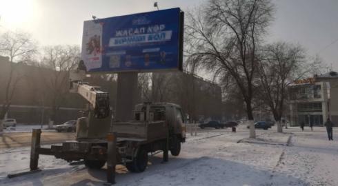 Баннеры с рекламой наркотиков: посредник задержан в Караганде