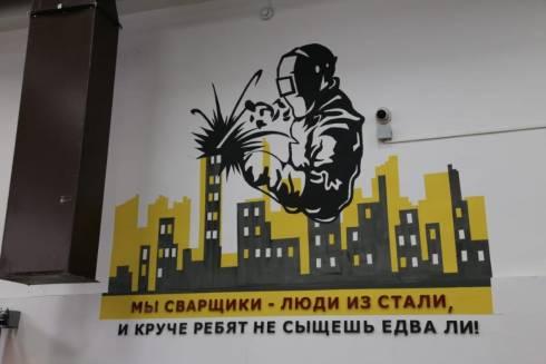 Колледжи Карагандинской области по проекту «Жас маман» повышают престиж рабочих профессий