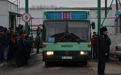 Освобожден от занимаемой должности руководитель пассажирского общественного транспорта в Караганде