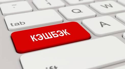 Как покупать в интернет-магазинах Казахстана с выгодой