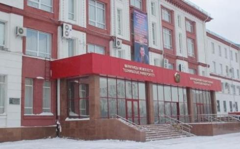 Карагандинцы - призеры V Международного фестиваля архитектурно-строительных и дизайнерских школ Евразии