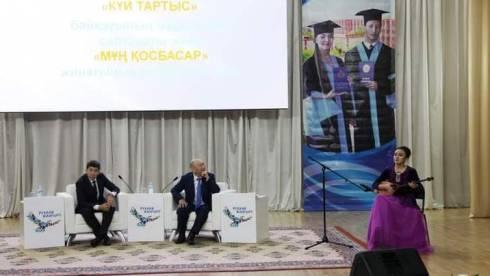 В КарУ презентовали сборник «Мұң қосбасар» и наградили победителей конкурса «Күй тартыс - 2020»