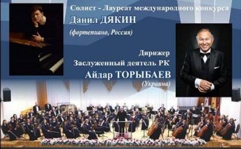 Концерт симфонического оркестра готовят в Караганде