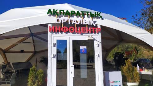 В Караганде открылся Инфоцентр шинного завода «Татнефти»
