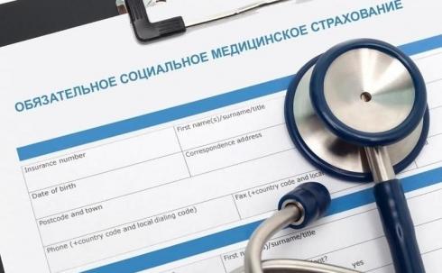 87% карагандинцев сомневаются в положительных результатах ОСМС