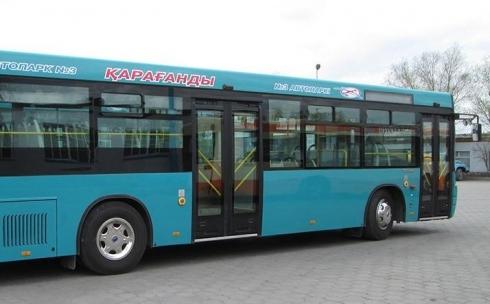 Автобус в москву с караганды