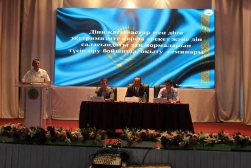 В Шетском районе прошёл обучающий семинар по разъяснению законодательных нормативов в сфере религиозных отношений