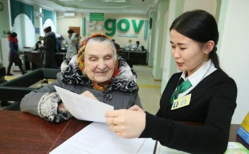 Правительство для граждан запустило новый сервис по доставке готовых документов на дом