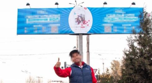 Компанию, установившую билборды с рекламой наркотиков, оштрафовали в Алматы