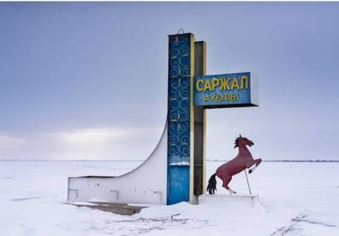 Выставка французского фотографа пройдёт в ЭкоМузее Караганды