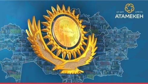 Девять карагандинских компаний будут бороться за победу в конкурсе «Лучший товар Казахстана»