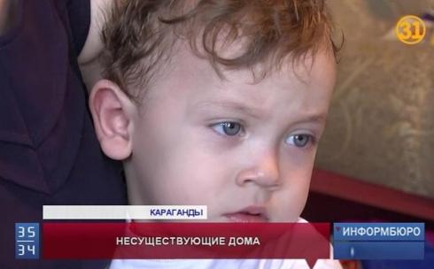 В Караганде сотни семей могут остаться на улице