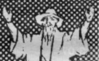 Волостные управители и народные судьи (бии) Моинтинской волости 1872-1919