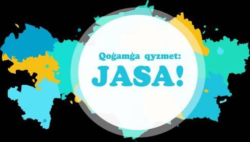 Карагандинскую молодёжь приглашают принять участие в конкурсе