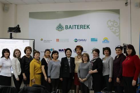 Встреча предпринимателей с экспертами Франкфуртской школы финансов и менеджмента