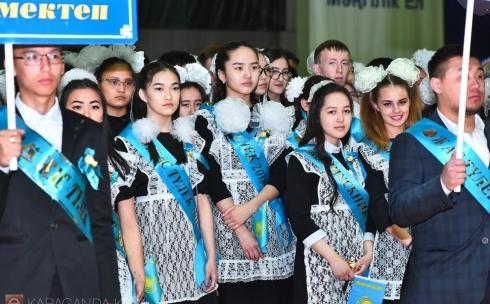 Общегородской последний звонок в Караганде состоится 24 мая