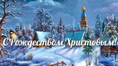 Аким Караганды поздравил с Рождеством